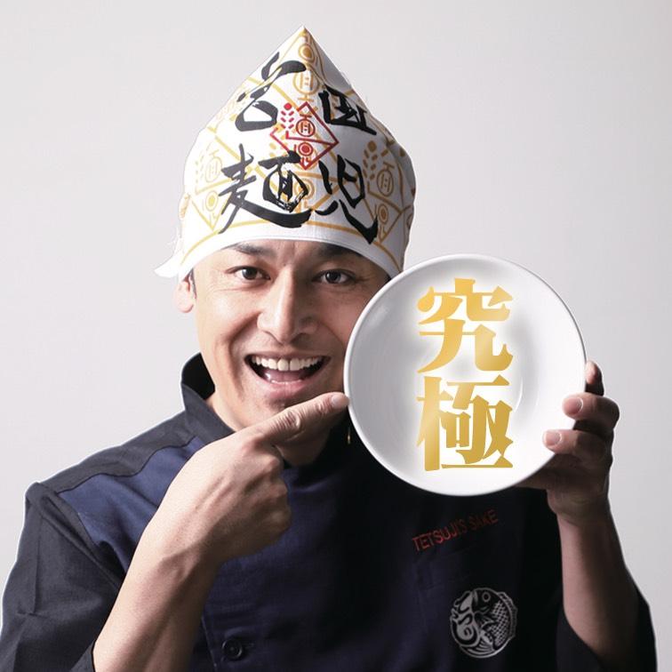 「究極のラーメン鉢」を作りたい。by シャンプーハット・てつじ